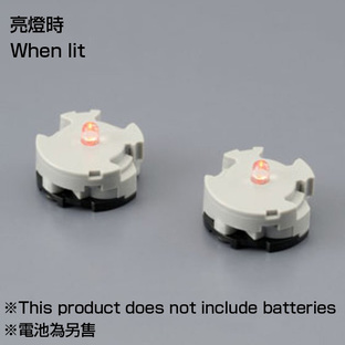 CS SUPPORT PARTS- 2 LED UNIT SET (RED) [January,2019 Delivery]