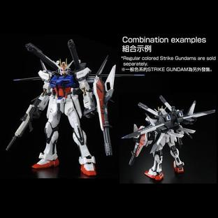 RG 1/144 STRIKE ROUGE + HG 1/144 I.W.S.P. [May 2017 Delivery]