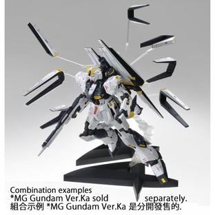 MG 1/100 Double Fin Funnel Custom Unit [November 2018 Delivery]