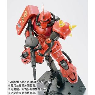 MG 1/100 MS-06S JOHNNY RIDDEN'S ZAKU II [March 2018 Delivery]