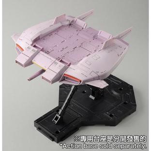 【Chinese New Year Campaign - PB members only pre-order】 HGUC 1/144 BASE JABBER ( ZETA GUNDAM Ver.)