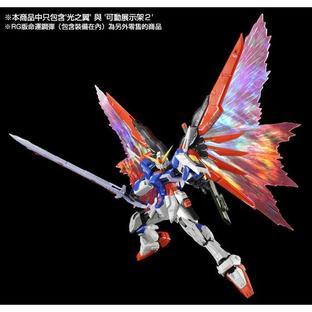 "RG 1/144 EFFECT UNIT ""WING OF LIGHT"" for RG DESTINY GUNDAM [Nov 2021 Delivery]"