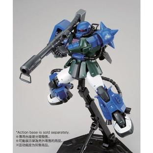 MG 1/100 MS-06R-1A ZAKU II ANAVEL GATO'S CUSTOMIZE MOBILE SUIT