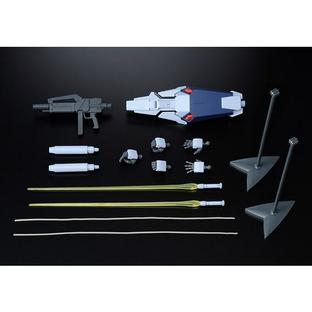 HGUC 1/144 SILVER BULLET (FUNNEL TEST TYPE) [Feb 2020 Delivery]