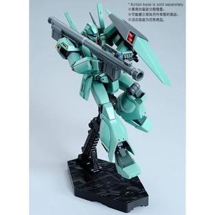 HG 1/144 RGM-89D JEGAN D TYPE [March 2018 Delivery]