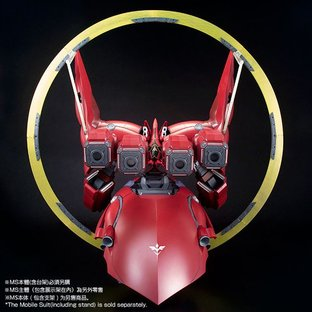 "【C3 AFA 2017 Online Campaign 2.0】HGUC 1/144 EXPANSION EFFECT UNIT FOR NEO ZEONG "" PSYCHO-SHARD"""