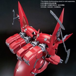 "HGUC 1/144 EXPANSION EFFECT UNIT FOR NEO ZEONG "" PSYCHO-SHARD"" [March 2019 Delivery]"