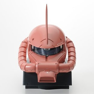 【Chinese New Year Campaign - PB members only pre-order】  MOBILE SUIT GUNDAM 35TH GUNDAM & CHAR'S ZAKU II HEAD (PREMIUM VER.)