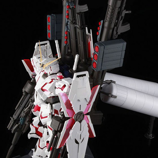 PG 1/60 FA EXPANSION EFFECT UNIT for UNICORN GUNDAM [Aug 2020 Delivery]