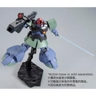 HG 1/144 MS-09RS ANAVEL GATO'S RICK DOM