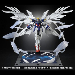 "RG 1/144 EXPANSION EFFECT UNIT ""SERAPHIM FEATHER"" for WING GUNDAM ZERO EW [July 2021 Delivery]"
