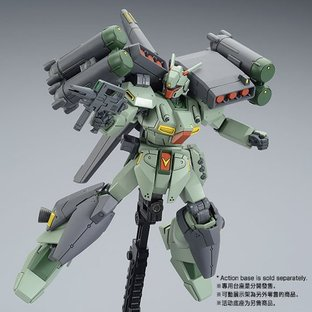 HG 1/144 RGM-89S STARK JEGAN(CCA-MSV Ver.)
