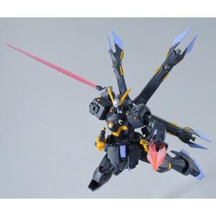 HG 1/144 CROSSBONE GUNDAM X2 KAI [Aug 2020 Delivery]