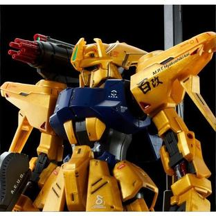 MG 1/100 MASS-PRODUCED HYAKUSHIKI-KAI [Sep 2019 Delivery]