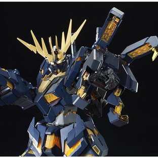 PG 1/60 EXPANSION UNIT ARMED ARMOR VN/BS [Aug 2020 Delivery]