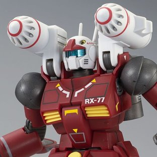 HG 1/144 GUNCANNON (21stCENTURY REAL TYPE Ver.)[Sep 2019 Delivery]