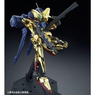 MG 1/100 HYAKUSHIKI-KAI [Jun 2020 Delivery]