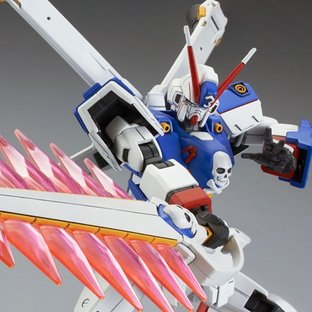 HG 1/144 CROSSBONE GUNDAM X3 [Sep 2020 Delivery]
