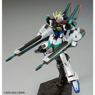 【Chinese New Year Campaign - PB members only pre-order】  HGCE 1/144 BLAST IMPULSE GUNDAM