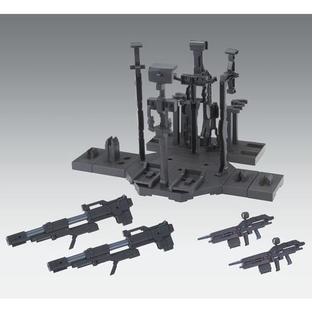 MG 1/100 WEAPON & ARMOR HANGER for FULL ARMOR GUNDAM Ver.Ka [GUNDAM THUNDERBOLT]
