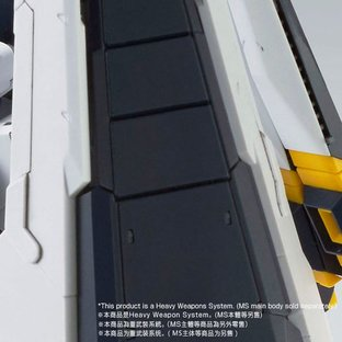 MG 1/100 HWS EXPANSION SET FOR v GUNDAM Ver.Ka