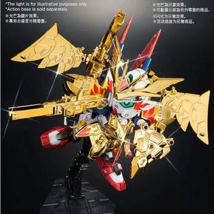 LEGENDBB MUSHA VICTORY SUPER HAGANE Ver. (No Premium Card Included) [Dec 2019 Delivery]