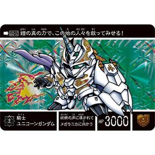 SD Gundam Gaiden Saddarc Knight Saga EX  Phantom Beast Knight Over Time and Space