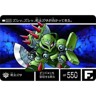 SD Gundam Gaiden Saddarc Knight Saga EX  Phantom Beast Knight Over Time and Space