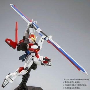 HG 1/144 SWORD IMPULSE GUNDAM