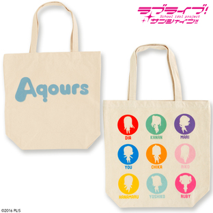 LOVELIVE! SUNSHINE!! AQOURS TOTE BAG