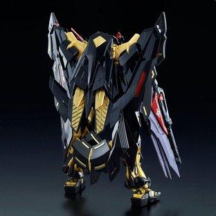 RG 1/144 GUNDAM ASTRAY GOLD FRAME AMATSU