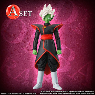 HG DRAGON BALL FUTURE [June 2017 Delivery]