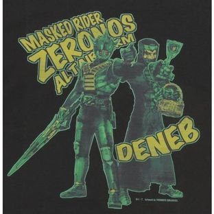 Sugahara Yoshihito Project Kamen Rider Zenoros and Deneb Tshirt