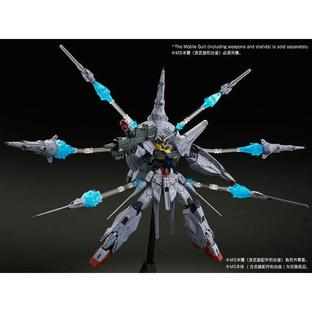 【C3 AFA 2017 Online Campaign 2.0】 MG 1/100 DRAGOON DISPLAY EFFECT for PROVIDENCE GUNDAM