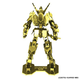 METALLIC NANO PUZZLE GUNDAM BARBATOS GOLD VER.