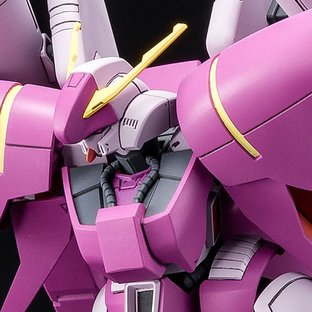 HG 1/144 BYARLANT ISOLDE [December, 2018 Delivery]