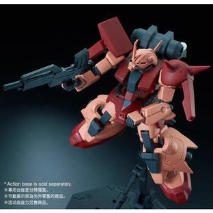 HG 1/144 ZAKU III CUSTOM (Twilight AXIS Ver.)