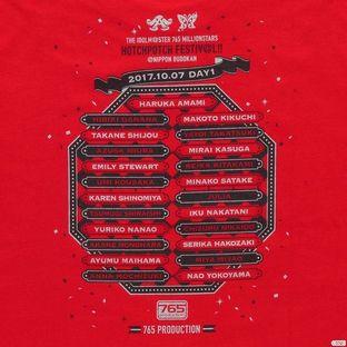 FESTIV@L!! T-shirts_red_4.jpg