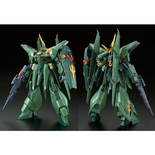 RE/100 1/100 BAWOO MASS PRODUCTION TYPE
