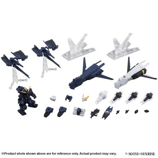 GUNDAM MS ENSEMBLE EX03 HAZEL CUSTOM (TITANS COLOUR) SET