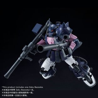 RG 1/144 MS-06R-1A BLACK TRI-STARS ZAKU II [Nov 2021 Delivery]