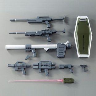 MG 1/100 RGM-79SC TENNETH A. JUNG'S GM SNIPER CUSTOM