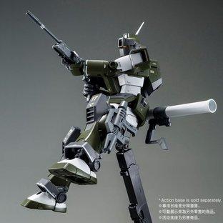 MG 1/100 RGM-79SC TENNETH A. JUNG'S GM SNIPER CUSTOM [Jun 2020 Delivery]