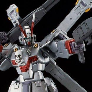 HG 1/144 CROSSBONE GUNDAM X-0