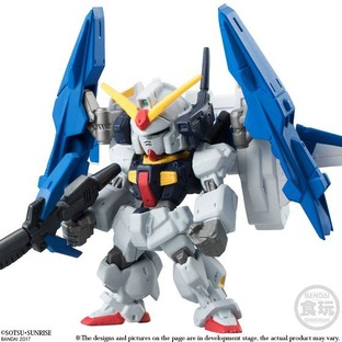FW GUNDAM CONVERGE: CORE GUNDAM Mk-II FULL WEAPON SET