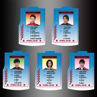 SP LICENCE (FIRE SQUAD)