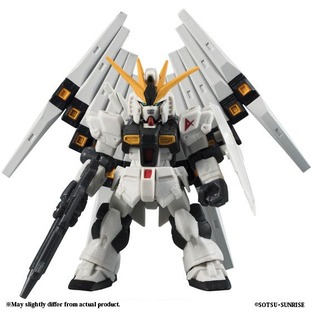 MS ENSEMBLE FIN FUNNEL OPTION SET (NU GUNDAM)