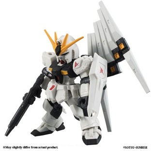 MS ENSEMBLE FIN FUNNEL OPTION SET (NU GUNDAM) [July 2018 Delivery]
