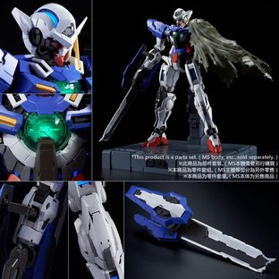 REPAIR PARTS SET for PG 1/60 GUNDAM EXIA