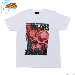 Mobile Suit Gundam Full Color T-shirt